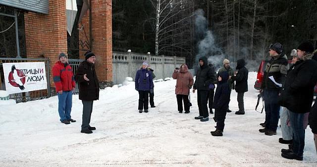 Старт бёрдинг-ралли, фото Натальи Алексеевой