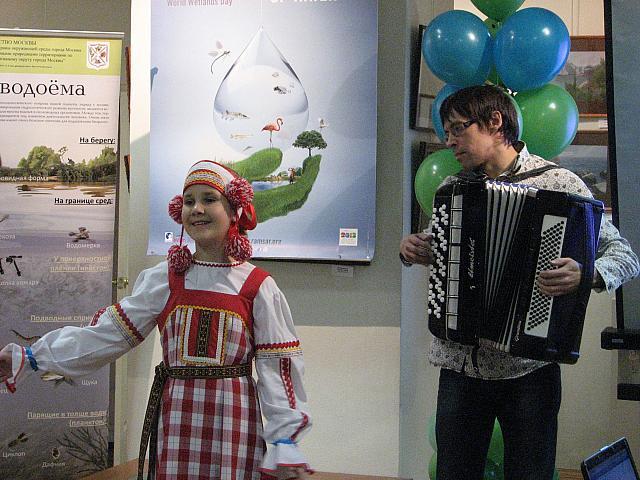 Всемирный День Водно-Болотных Угодий, фотография Анны Блидченко