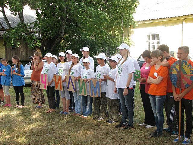Экологическая школа «Хранители водно-болотных угодий», фото Раисы Филипповой