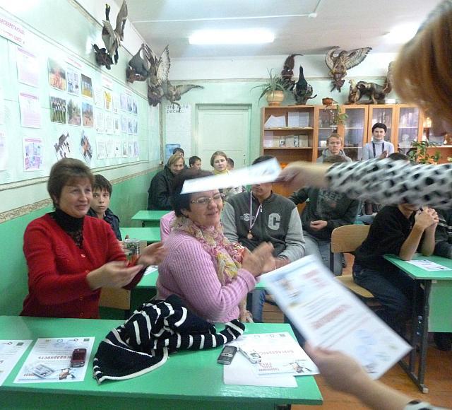 Cоревнования по бёрдингу «Торопецкая осень-2013»