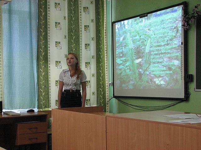 Научно-практическая конференция «Шаг в науку», фото - Алексей Благовидов
