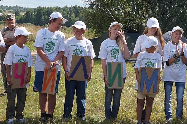 Открытие экологической школы. Автор - Мария Завьялова