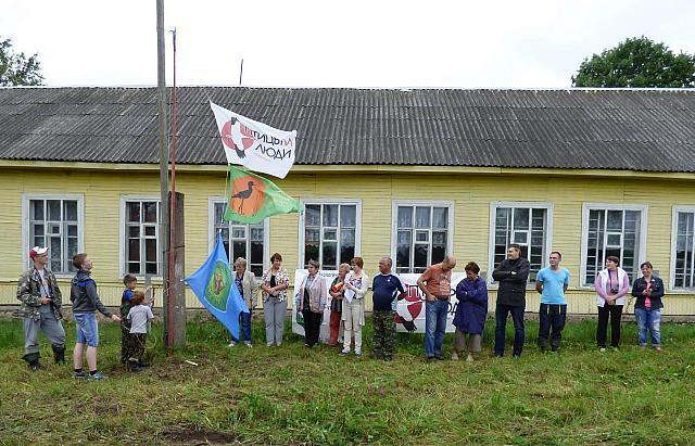 Открытие экошколы | Алексей Благовидов