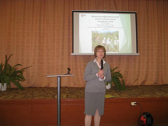 Презентация Юлии Гореловой | Нина Горелова