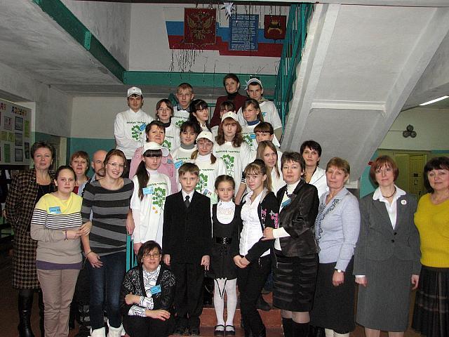 Школьная конференция, фото Анны Блидченко