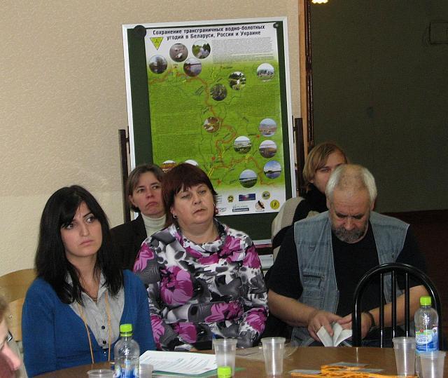Семинар «Сохранение ценных водно-болотных угодий в верховьях Западной Двины»