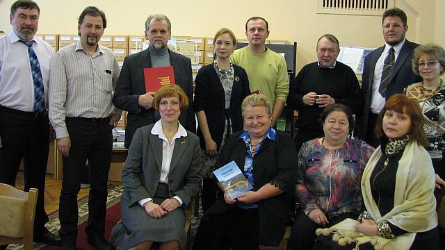 Научно-практический семинар в Твери. Фото - Таисия Кириллова