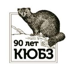 Кружок юных биологов зоопарка