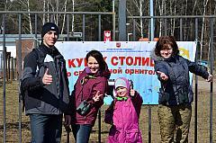Бёрдинг, фото - Евгений Сухарев